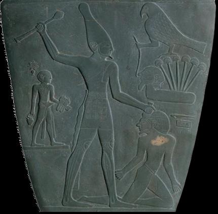 Narmer Palette_back-central