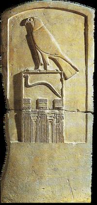 horus-name-10_med