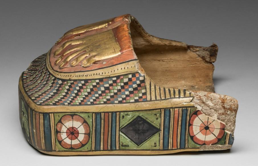 footcase