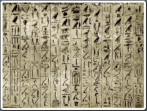 pyramidtext_med_hr